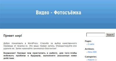 История сайта